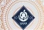 جزئیات کاربرد شماره 1666 /مشکل بزرگ سازمانهای ایران
