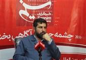 توضیحات استاندار خوزستان درباره ساقط شدن پهپاد در ماهشهر