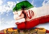 Avrupalı Diplomatlar: Trump'ın Yaptırımlardan Amacı, İran Nizamını Değiştirmektir