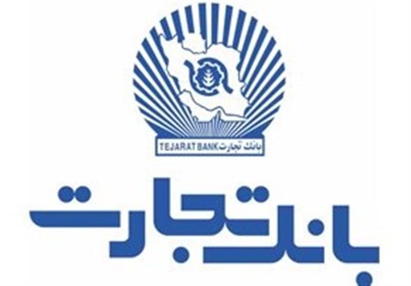 استعلام و پرداخت بدهی عوارض طرح ترافیک تهران، خدمتی جدید از اپلیکیشن«سِت»