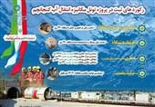 قرارگاه سازندگی سپاه رکورد حفاری کشور را شکست