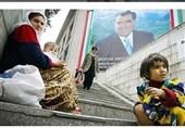 روز عید قربان امسال هم در تاجیکستان روز کاری است
