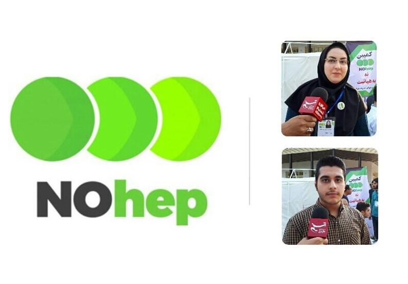 سیستان و بلوچستان در گروه بیشترین دارندگان بیماری هپاتیت B در کشور + فیلم
