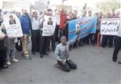 تجمع اعتراضی مالباختگان پروژه مسکونی آریانا مقابل دادسرای شهرری