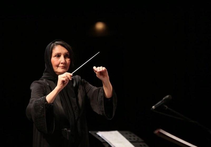 نزهت امیری نخستین زنی که رهبر ارکستر ملی ایران میشود