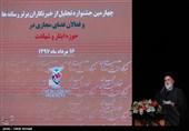 سید محمدعلی شهیدی رئیس بنیاد شهید در چهارمین جشنواره تجلیل ازخبرنگاران برتر رسانه ها