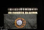 چهارمین جشنواره تجلیل ازخبرنگاران برتر رسانه ها