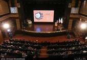 همایش «جرعهای از ایثار» در استان مازندران برگزار شد