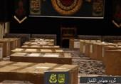 گروه جهادی الکفیل / بخش اول