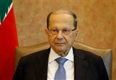 تاکید میشل عون بر پاسخ دادن به هر تجاوزگری رژیم صهیونیستی به لبنان