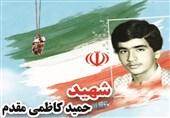 واکنش خانواده شهید کاظمی مقدم به اظهارات سازمان بهشت زهرا(س)