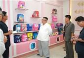 «هدیه کریسمس» رهبر کره شمالی برای آمریکا چه خواهد بود؟