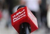 مرکز رسانهای در شهر تبریز ایجاد شود