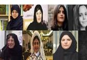 نقض حقوق بشر در عربستان|نگاهی به کارنامه 9 فعال زن پشت میلههای زندان
