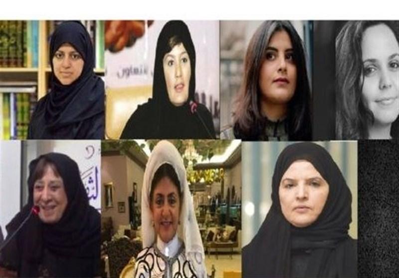 نقض حقوق بشر در عربستان|هشدار درباره صدور حکم اعدام اولین فعال سیاسی زن در قطیف
