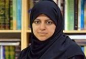 سرنوشت مبهم فعال حقوقی زن در عربستان/ وضعیت حقوق بشر در عربستان نگران کننده است