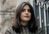 یک سازمان بینالمللی هشدار داد: سوء استفاده عربستان از مسائل زنان برای سرپوش نهادن بر نقض فاحش حقوق بشر