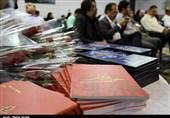 دیدار اصحاب رسانه کرمان با نماینده ولیفقیه در استان به روایت تصویر