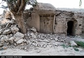 Strong Quake in Western Iran Kills 3, Injures 253
