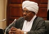 إعلان تشکیل حکومة الوفاق الوطنی الجدیدة فی السودان