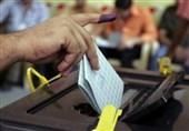 عراق| احتمال تعویق مجدد انتخابات پارلمانی زودهنگام
