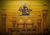 تفسیری از امام جواد(ع) که جلوی قطع دستان یک سارق را گرفت