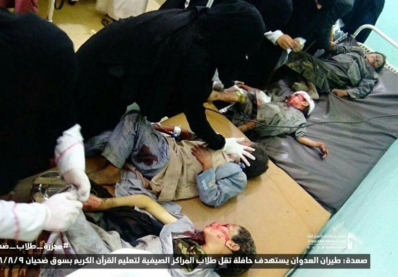 عفو بینالملل: حملات ائتلاف عربستان به بیمارستانها و مدارس یمن، جنایت جنگی است