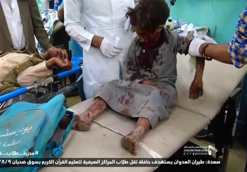 اتوبوس مرگ؛ کودکانی که قربانی قساوت و کینه آل سعود شدند+ فیلم و عکس