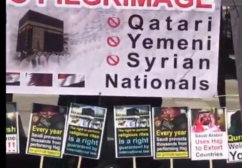 سوء استفاده مجدد آل سعود از حج؛ محروم کردن مسلمانان کانادایی از فریضه حج+ فیلم