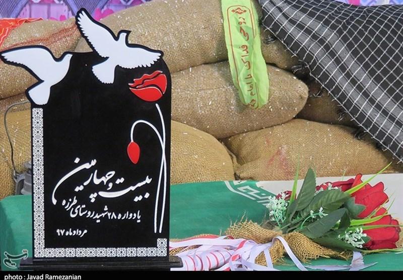 کنگره 3 هزار شهید استان قزوین باید در شأن شهدا برگزار شود