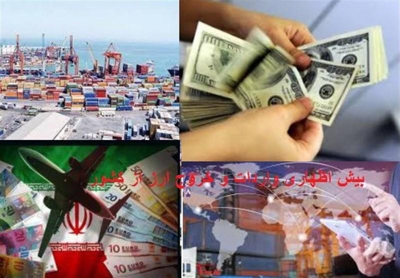 جزئیات تجارت خارجی 72میلیارد دلاری ایران در 10ماه/ مازاد تراز تجاری به 678 میلیون دلار رسید