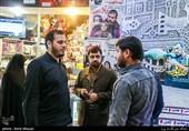"""اکران خصوصی""""تنگه ابوقریب"""" برای خبرنگاران خبرگزاری تسنیم"""