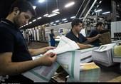 """برداشتن گامهای بلند در اقتصاد و فرهنگ با برطرف کردن مشکلات """"صنعت چاپ"""""""