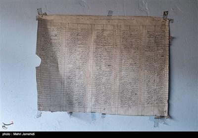 سال تحصیلی ۷۴-۷۵ و لیست کتابهای موجود در کتابخانه روستای نوکنده از دهستان گرماب بخش چهاردانگه