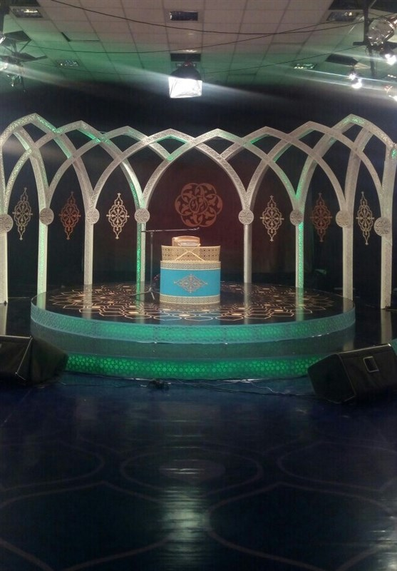چهلو یکمین دوره مسابقات سراسری قرآن در شهر قم آغاز شد+ جزئیات