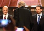 فشار متحد دیرین حریری بر دولت لبنان/ استعفای 4 وزیر حزب جعجع از دولت