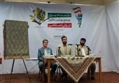 ورود نوشتافزار با مواد بازیافتی به داخل کشور/ عرضه ویژه نوشتافزار اسلامی ایرانی در مدارس و مناطق محروم