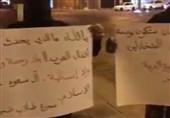 تظاهرات مردم قطیف در محکومیت جنایت سعودی در صعده/ آل سعود لکه ننگی برای جهان اسلام است