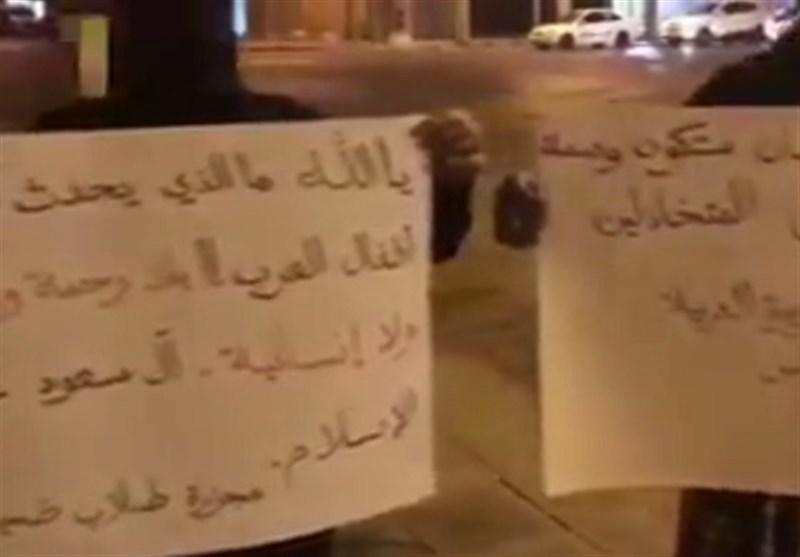 تظاهرات مردم قطیف در محکومیت جنایت سعودی در صده/ آل سعود لکه ننگی برای جهان اسلام است