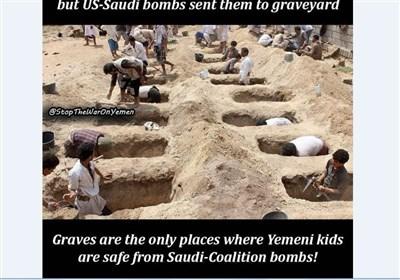 جب یمنی سرزمین پر آرمی پبلک اسکول کا قصہ دہرایا جاتا ہے !