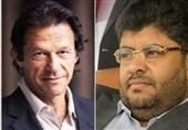 انصار اللہ یمن کا عمران خان کو تہنیتی پیغام/ پاکستان کی نئی قیادت دوسروں کی جنگیں لڑنے کے نقصانات سے واقف ہوگی