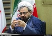 برنامههای کانونهای مساجد در بزرگداشت مقام امام سجاد(ع) اعلام شد