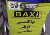 """""""الباکسی"""" وسیلة نقل جدیدة فی دمشق"""