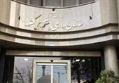 بخشنامه جدید الزام به دورکاری و مرخصی اضطراری کارکنان دولت در شرایط هشدار کرونا