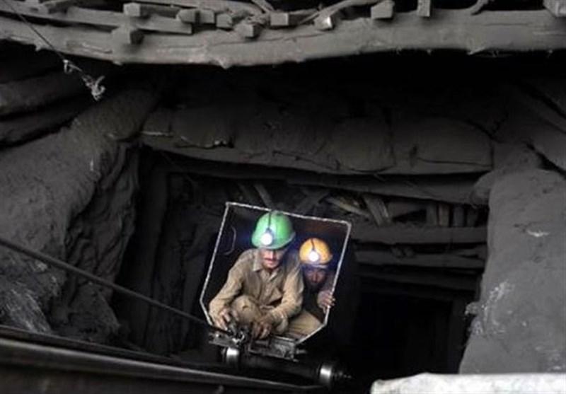 وزارت صنعت , معدن سنگ , صنعت و معدن ,