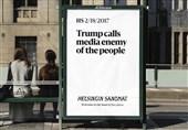 سرمقاله 100 نشریه آمریکایی در انتقاد از رویکرد خصمانه ترامپ علیه رسانهها