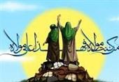 گفته هر کس من نبیّش بودهام/ مرتضی (ع) باشد امام او, همین