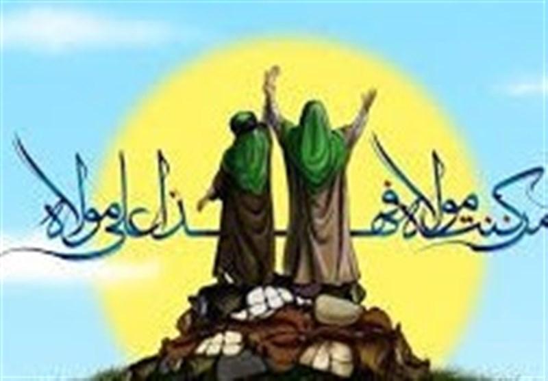 «از راههای آسمان»؛ سرودهای در شکوه سیرت امام علی(ع)