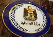"""العراق.. اعتقال عناصر لـ""""داعش"""" فی نینوى"""
