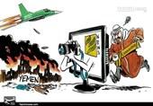 Saudis Deceiving Public Opinion as Airstrike Hit School Bus